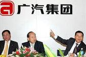 广汽集团重组吉奥汽车定框架协议-车春秋第275期