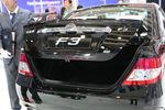 比亚迪F3车展实拍