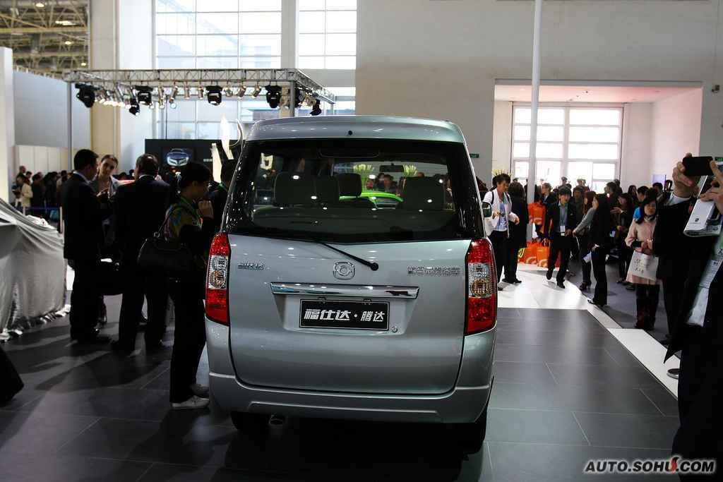 海马 海马汽车 福仕达 海马福仕达车展实拍 车展车型 2010北京车展高清图片