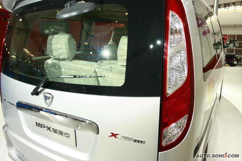 福田 福田汽车 蒙派克 福田蒙派克车展实拍 车展车型 2010北京车展 -高清图片