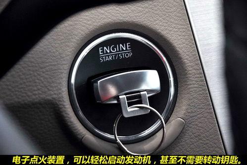 车 迈腾旅行版图解高清图片
