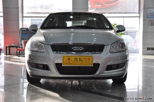 2010款奇瑞A3两厢1.6L手动豪华型