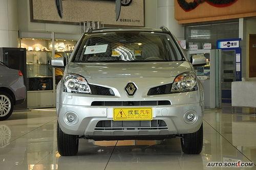 2010款雷诺科雷傲2.5L两驱豪华版
