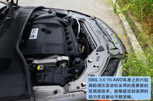 沃尔沃 S80L 实拍 图解 图片
