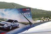 2009款东风风神S30试驾