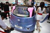 i-car 09上海车展实拍