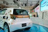 丰田FT-EV概念车09上海车展实拍