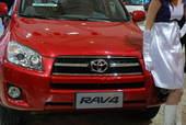 国产丰田RAV4 09上海车展实拍