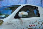 丰田FT-EV概念车