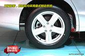 2009上海车展比亚迪M6新车解码