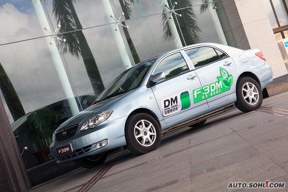 2009款比亚迪f3dm双模电动车试驾高清图片