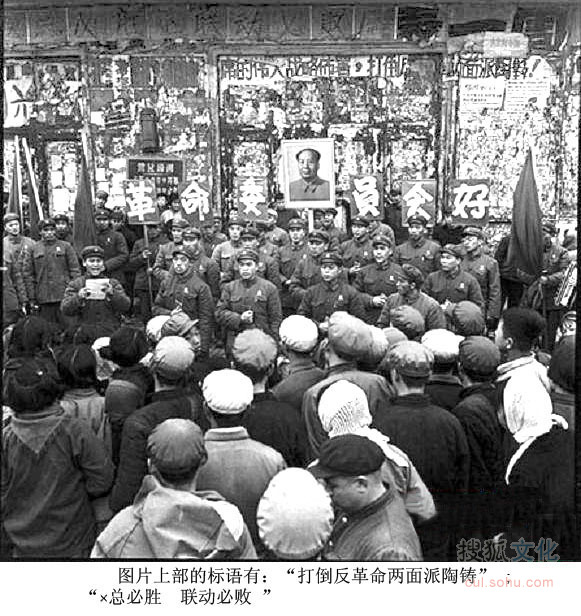 [转载]文化大革命时期罕见图片鈥斺斦故灸歉鍪贝泄〖