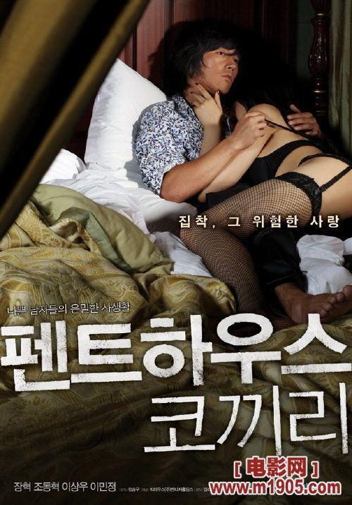 04.28】【影视】韩国电影海报的诱惑把戏