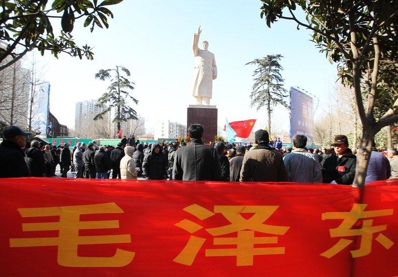 【2010年12月26日】各地人民高呼:毛主席,我们永远跟你干革命! - 蓝海e社 - 魔醉社会