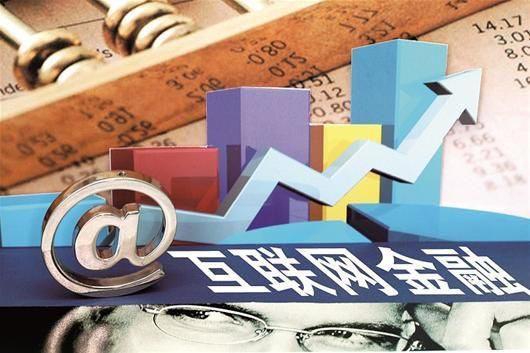 网传央行宣布2月1日再次降息贷款基准利率下调0.4百分点至5.2% (35)