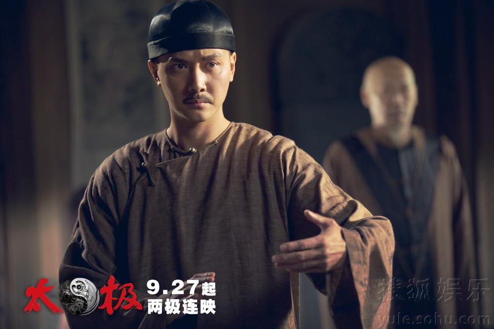 今日《太极2英雄崛起》终极海报正式曝光,主演冯绍峰,angelababy