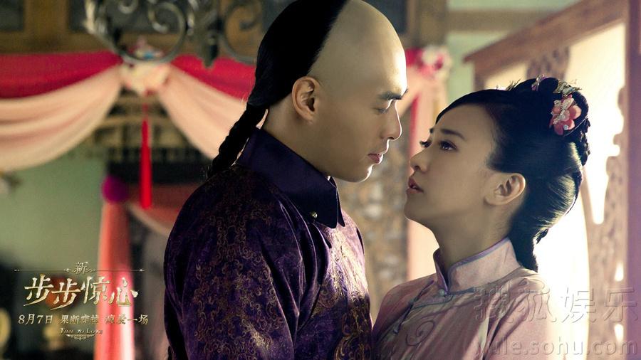"""化宫斗,也让若曦和两位爷的爱情互动成为观众的聚焦点,""""若曦"""""""