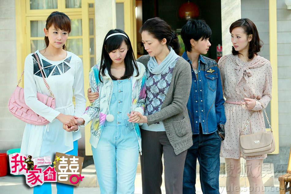搜狐娱乐讯 电视剧《我家有喜》9月11日登陆湖南卫视金鹰独播剧场.