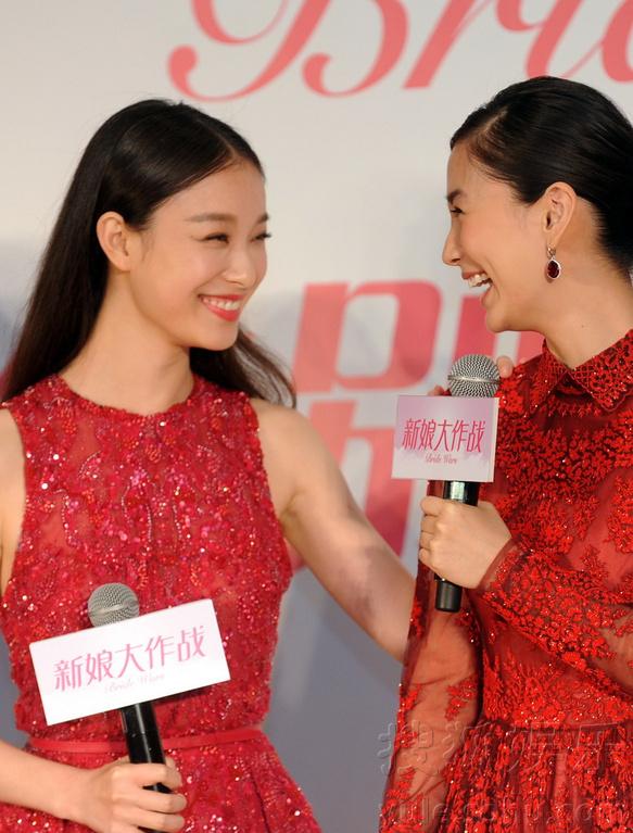 陈晓、朱亚文集体亮相发布会.生活中便是好友的倪妮和baby高清图片