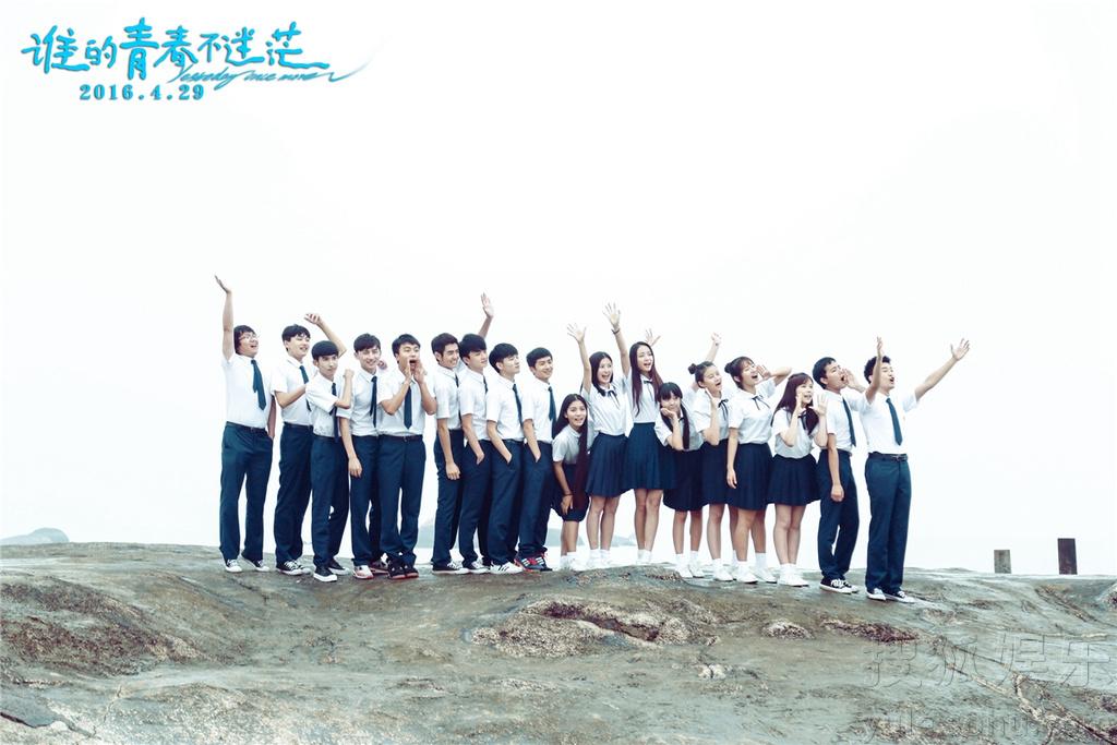 季主题曲《不说再见》,该主题曲由独立音乐人好妹妹乐队倾情献
