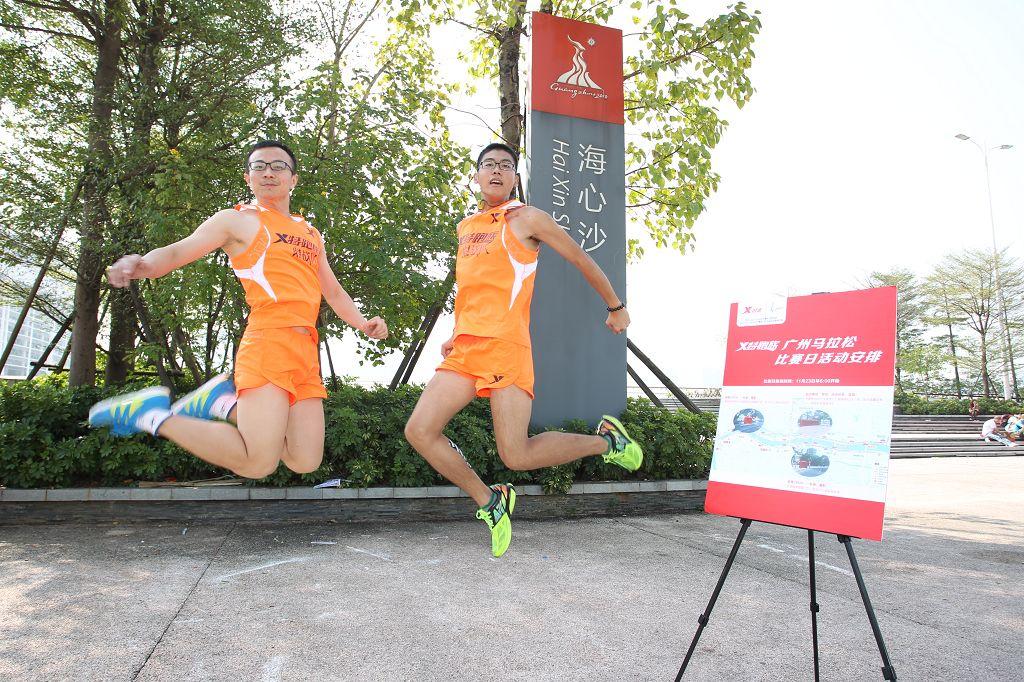 3日,2014广州国际马拉松开跑,图为现场精彩瞬间.-2014广州马拉