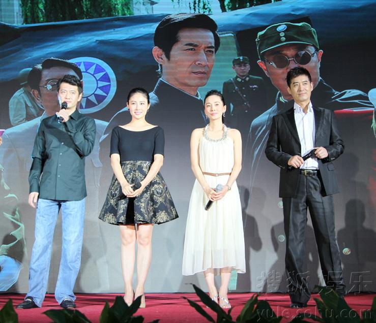 中央电视台2015年电视剧资源会在北京召开,电视剧频道总监梁建增