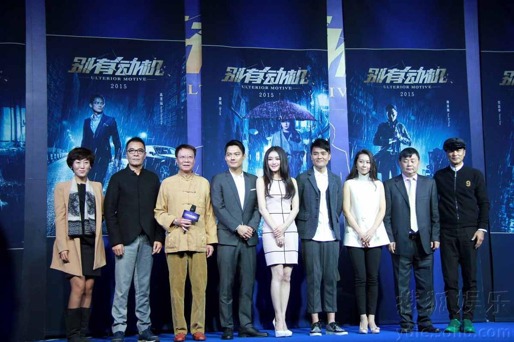 影片将于2015年强势上映.对于自己的导演处女作,黄岳泰称相