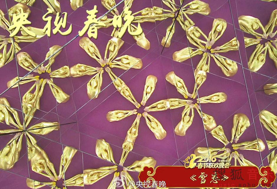 陈思思春晚诠释《雪恋》:拼出来的大气与欢愉