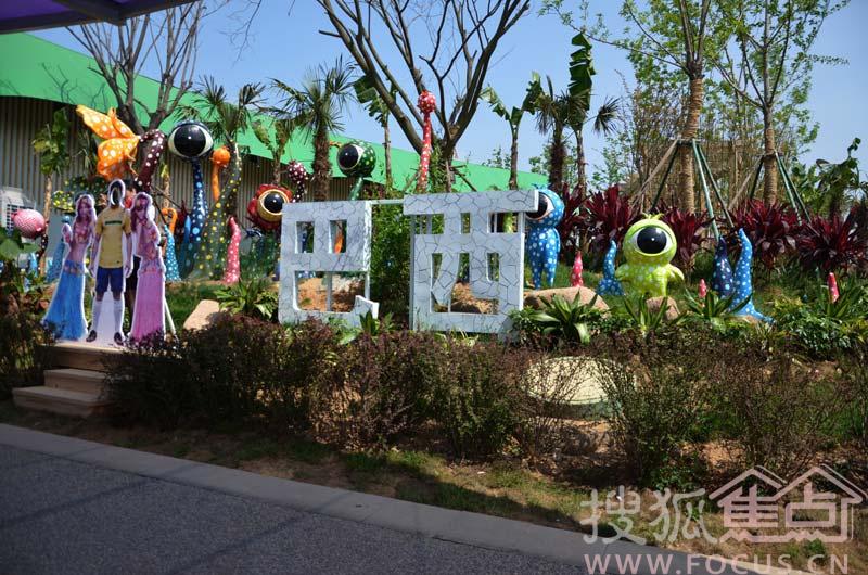 2014青岛世园会园内游览赏析