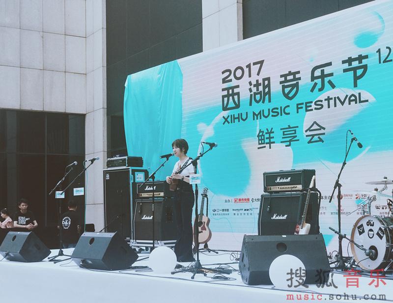 谢春花亮相西湖音乐节鲜享会 专辑巡演火热筹备
