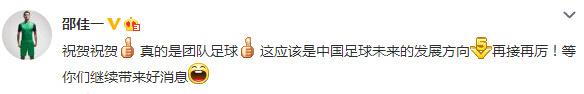 王大雷赢球谢女儿降生 吴曦:我们是可以的(图)