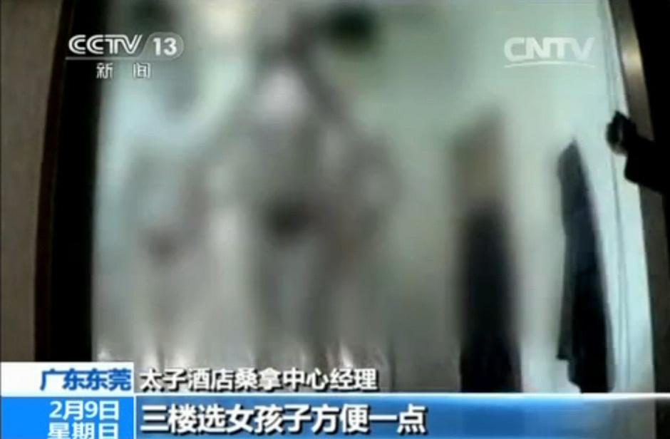 央视曝光东莞色情业五星酒店上演裸舞选秀61