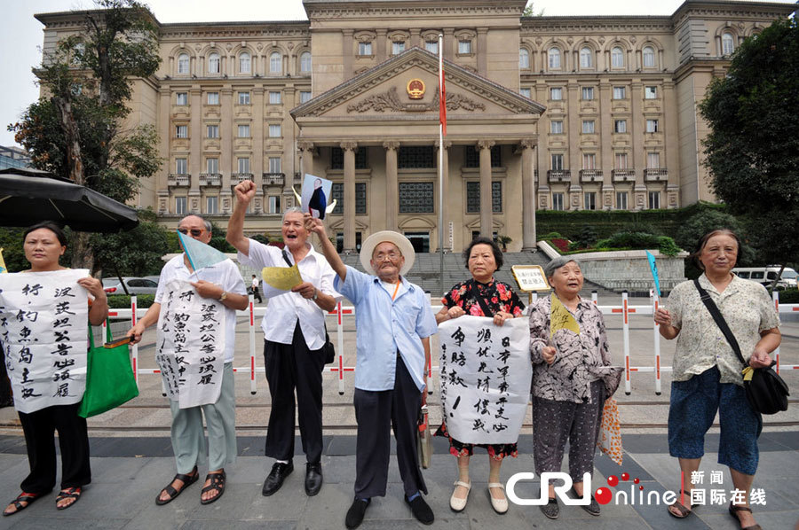 全民保钓 - 香儿 - xianger