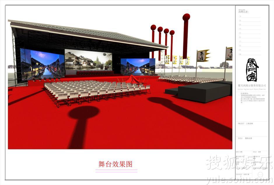 方文山推动中国风共筑中国梦系列文化活动以新世纪汉服复兴的发展和人类历史文明的进步为背景,以传播汉服与传统文化、弘扬民族精神为目的。组织此文化节展示推介交流等方式,反映传统内涵,体现民族精神,引导人们重新审视汉文化,促进华人社会的和谐与进步,华夏民族的重生与复兴。