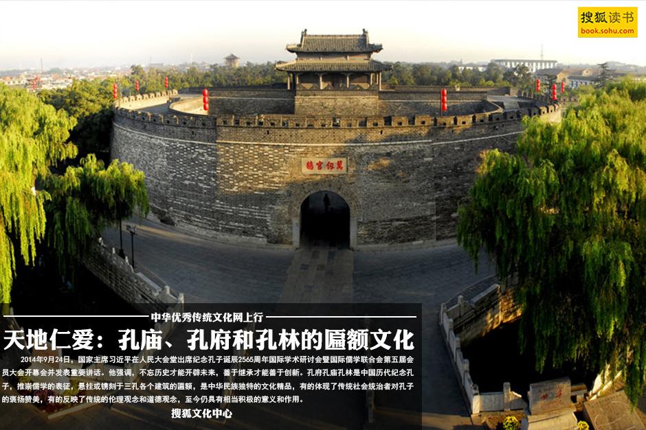 匾额文化 - 清  泉 - 激活人生