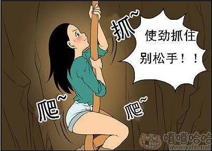 小弟弟_我的丁丁图片_嫁给黑人的中国女孩