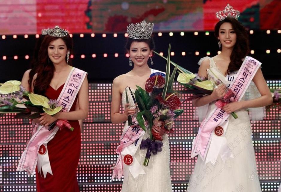 2014韩国小姐选美 22岁大学生夺冠6922033 搜狐时尚频道图片库 大视野 搜狐图片