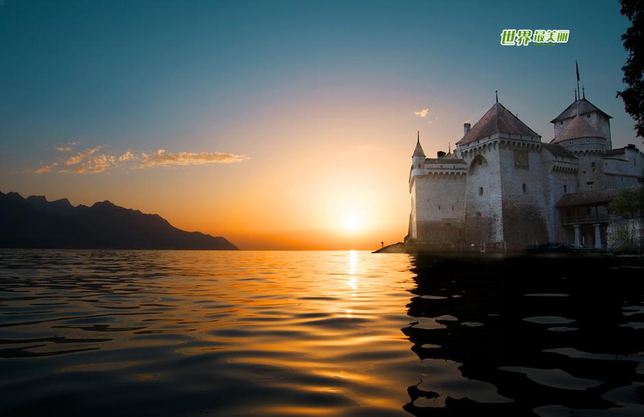 旅游 世界最美丽  来源:瑞士国家旅游局 责编:邹方