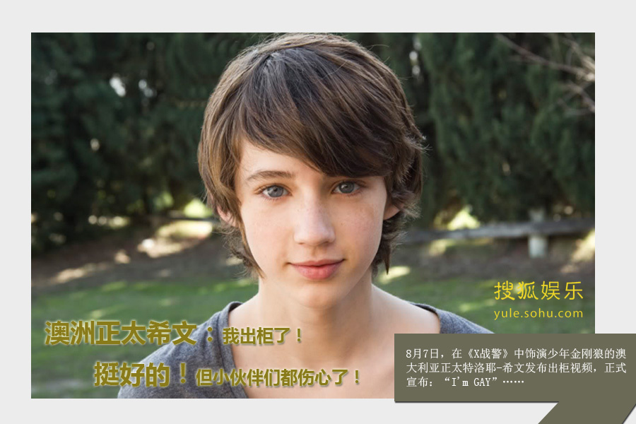 Фотки красивый 13 летних пацанов. fotki-krasivyi-13-letnih-patsanov.