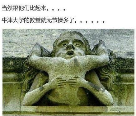 建筑设计师的别样心思