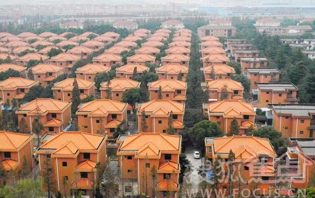 中国9大土豪村洋楼别墅哪家强
