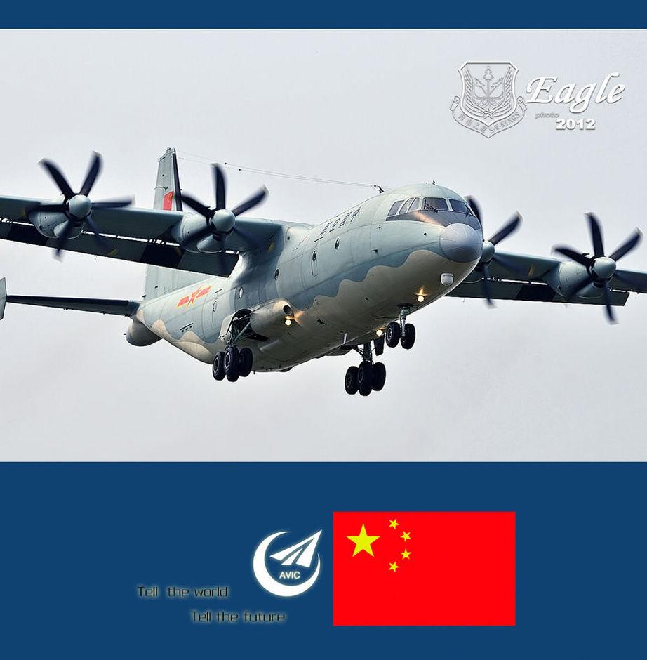 我军新一代中型运输机运-9飞机