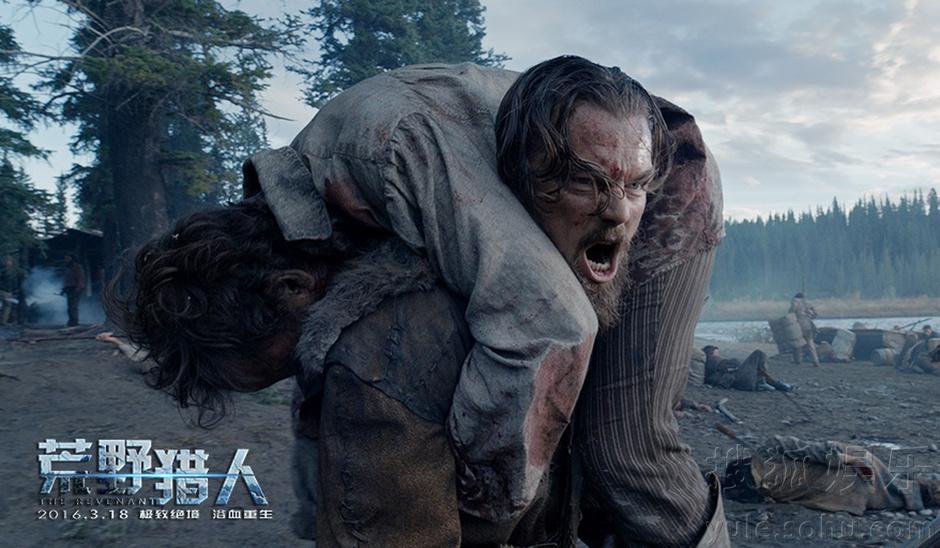 新科影帝萊昂納多將攜電影《荒野獵人》首度