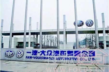 成都龙泉驿 中国西部崛起的国际汽车城7239641 焦点频道高清图片