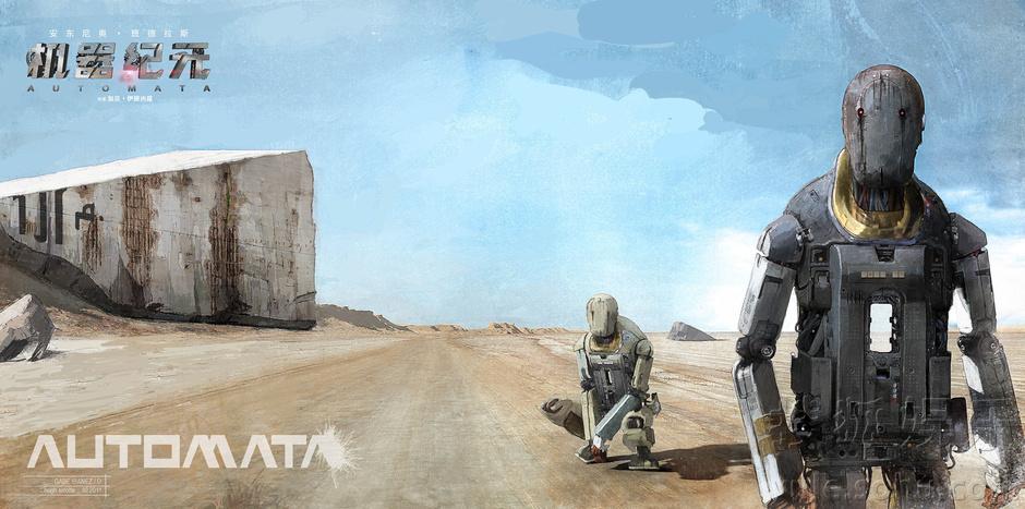 《机器纪元》曝未来场景概念图 雾霾笼罩末世城