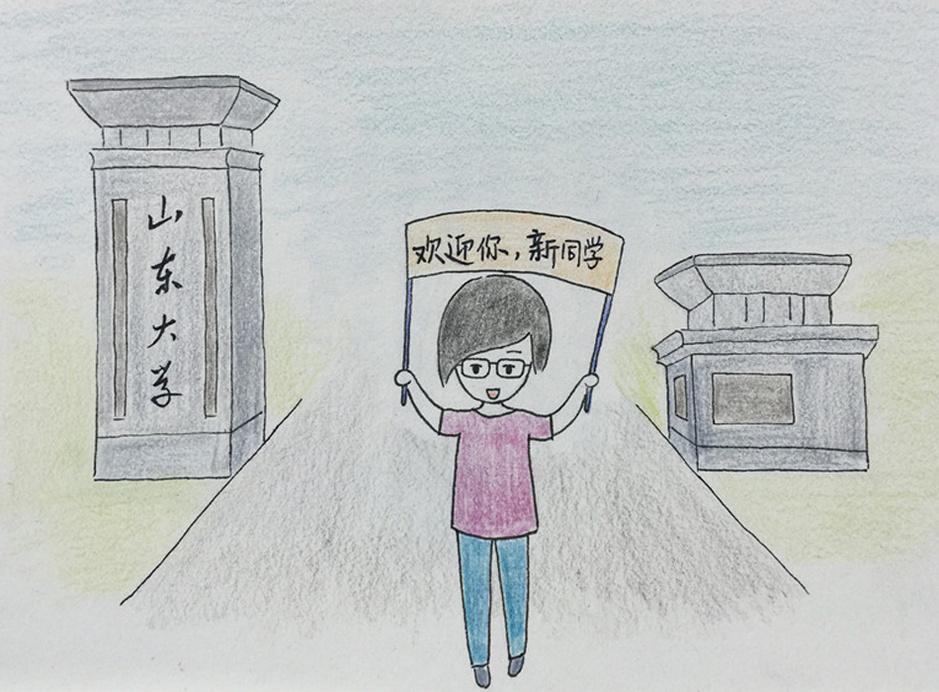 礼物——手绘漫画版的新生入学指南,萌萌的漫画学姐,贴心的服务指南