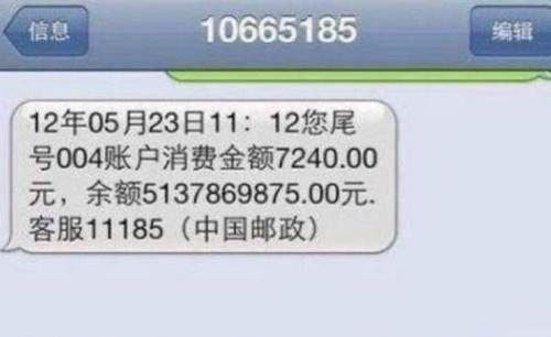 郭美美晒51亿存款惹争议 历次脑残炫富大曝光 - lvjunjiang - 林夕的博客