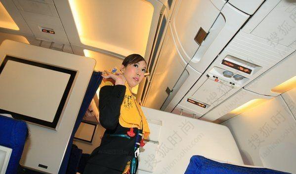 空姐简笔画彩色