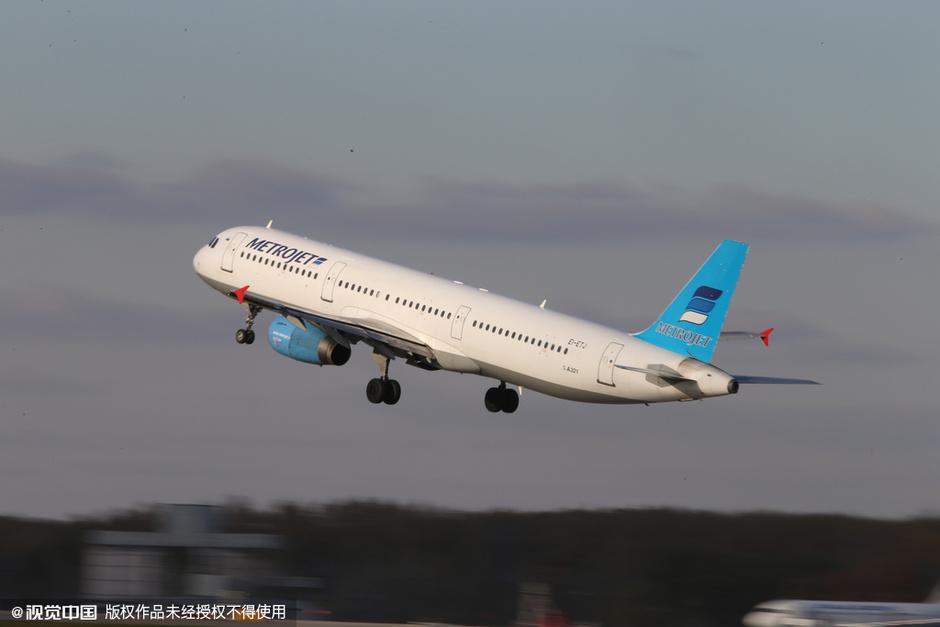 圣彼得堡的俄罗斯客机起飞后23分钟失联,埃及总理称该飞机已坠毁.