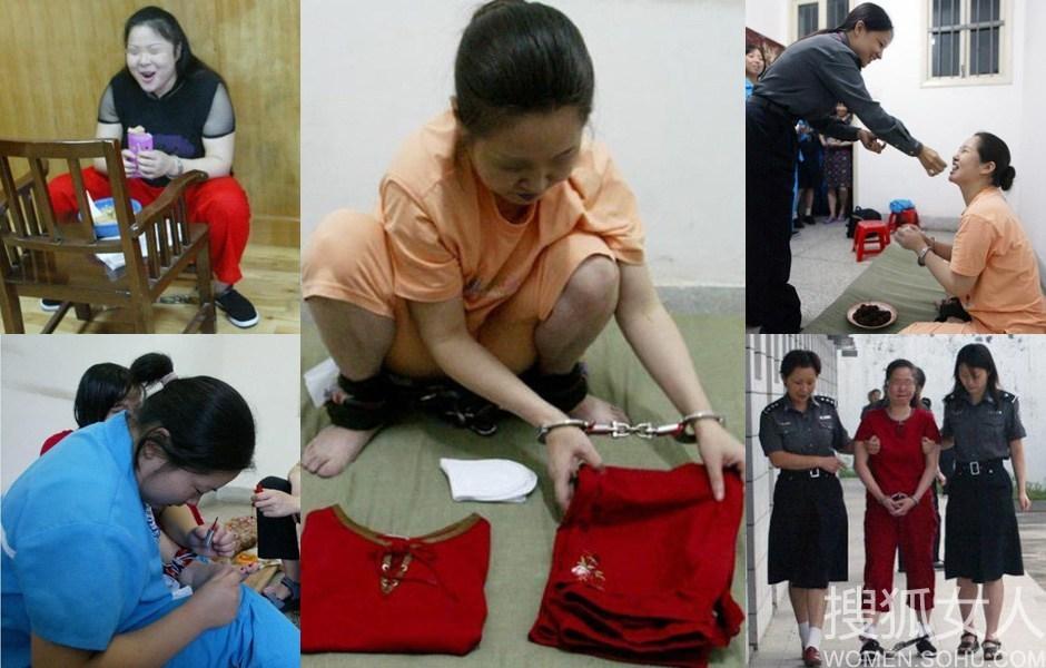 直击女囚临死前的十二小时-女人频道图片库-大视野-搜狐 - hbsphd - hbsphd的博客